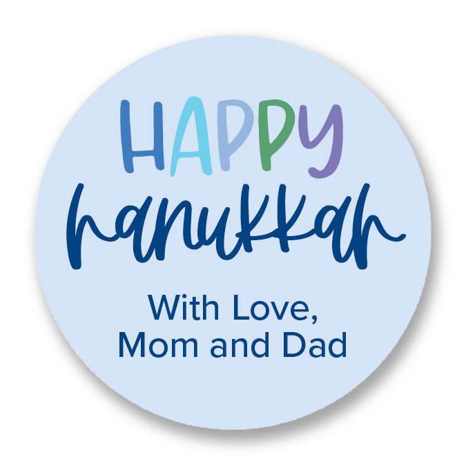 ID_STKSR_HappyHanukkah1
